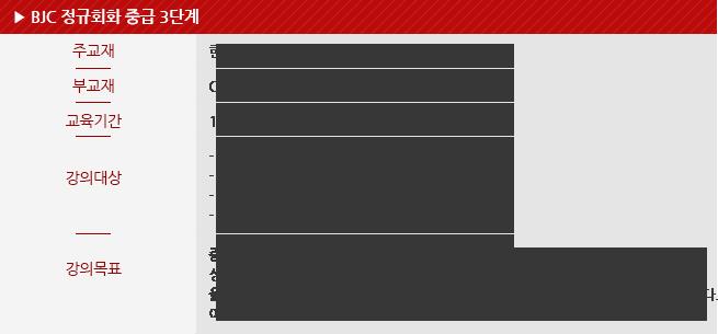 document_2_3